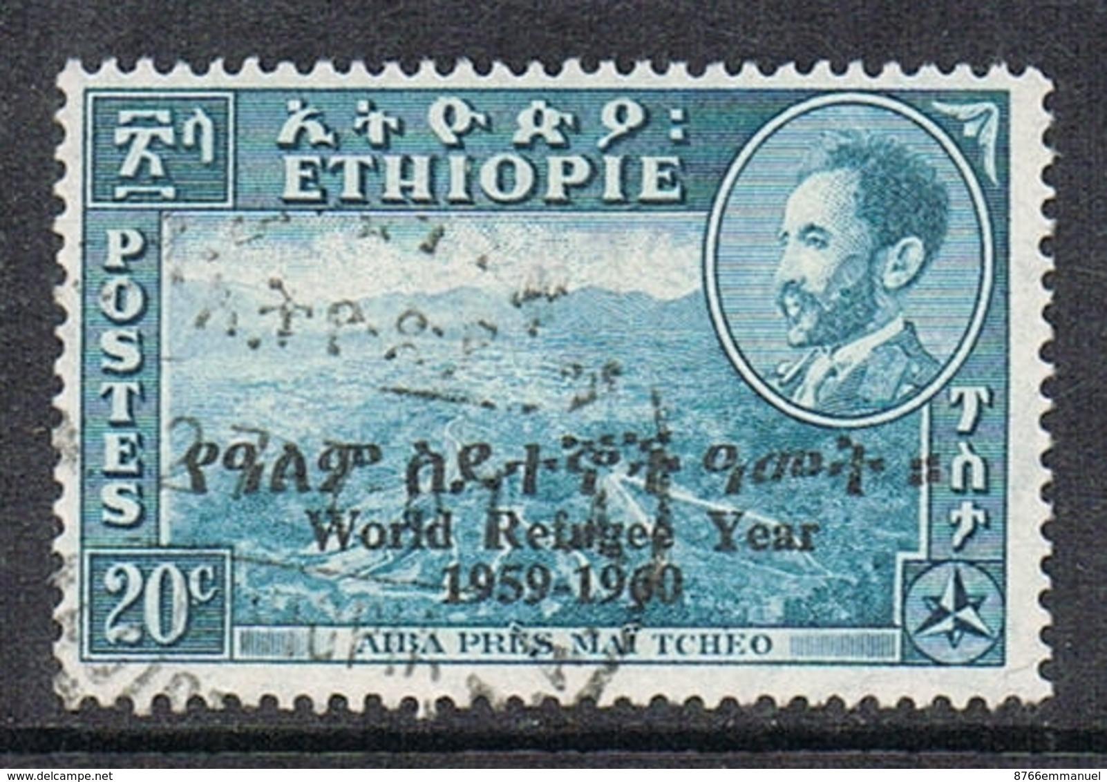 ETHIOPIE N°352 - Ethiopie