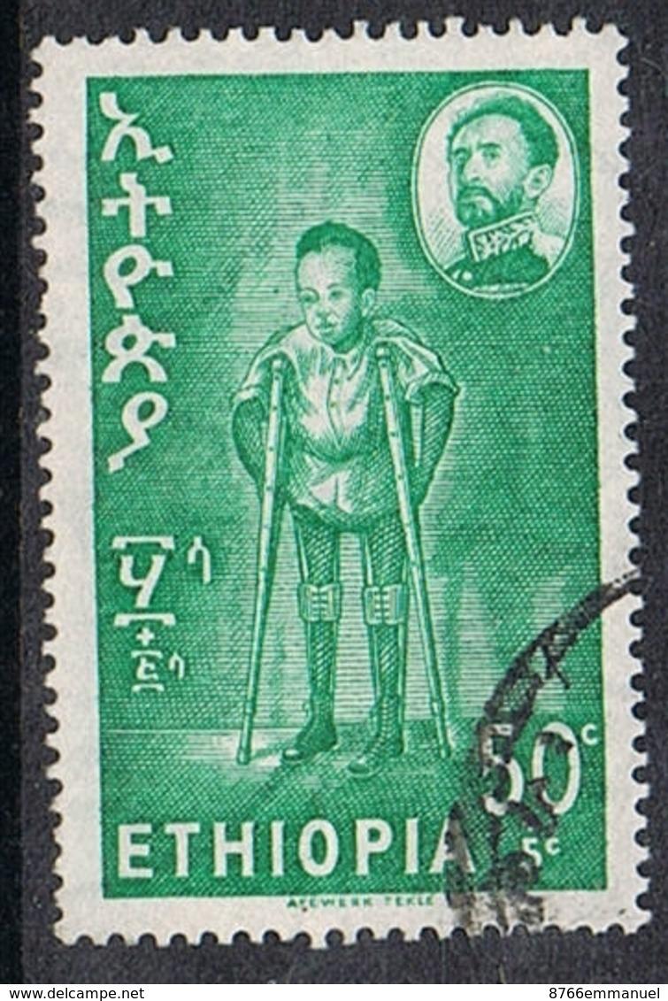ETHIOPIE N°414 - Ethiopie