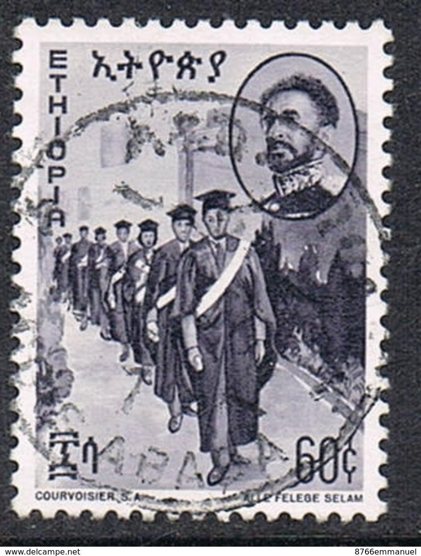 ETHIOPIE N°430 - Ethiopie