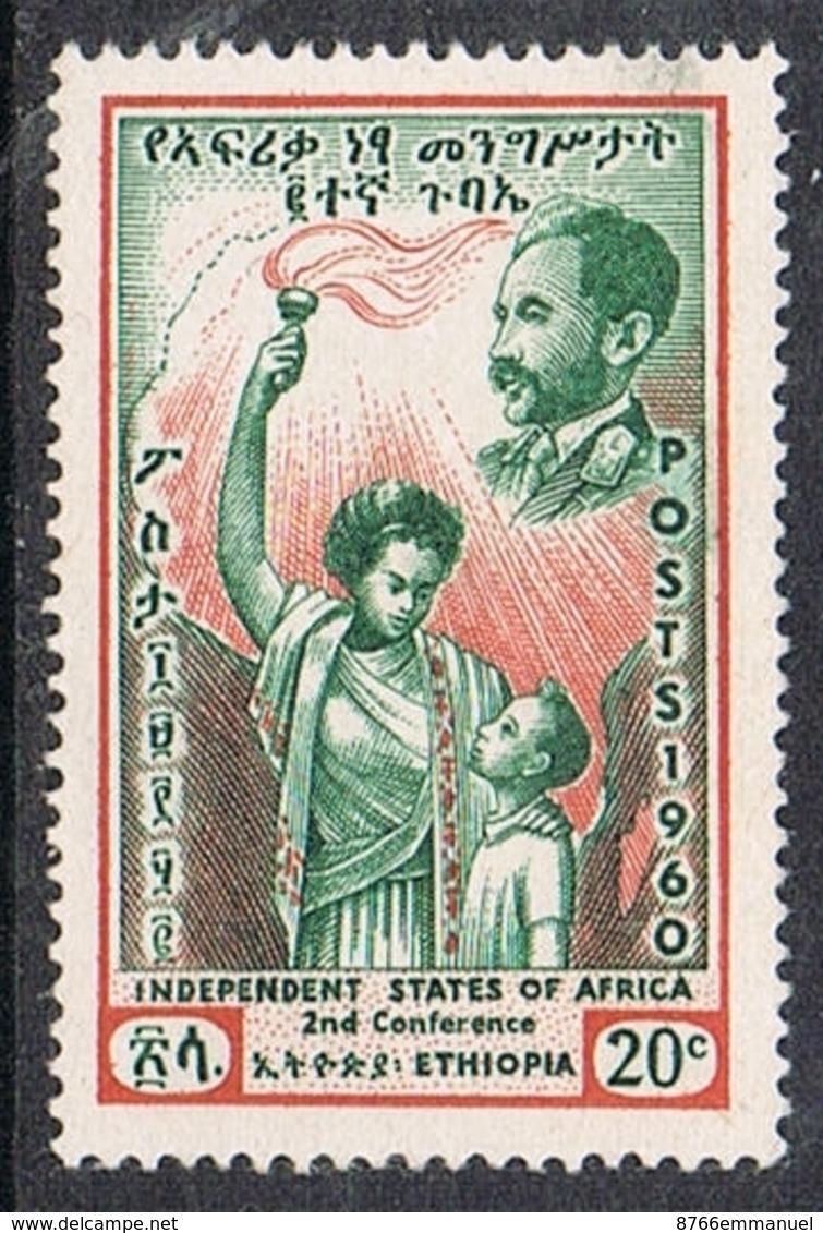 ETHIOPIE N°359 N** - Ethiopie