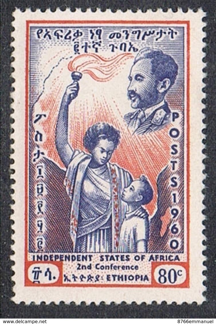 ETHIOPIE N°360 N** - Ethiopie