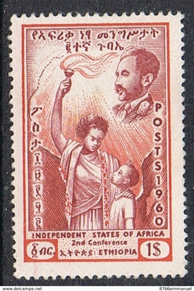 ETHIOPIE N°361 N** - Ethiopie