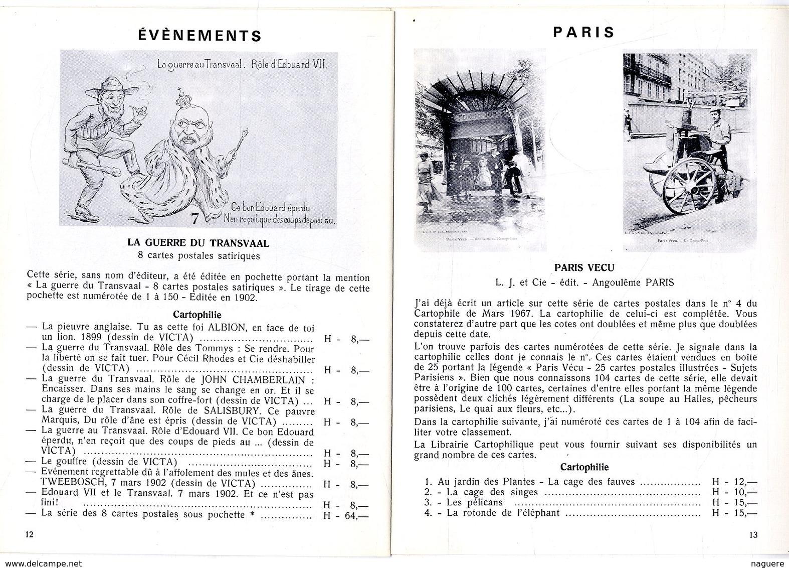 LIBRAIRIE CARTOPHILIQUE  N° 2 1973   -  16 PAGES  FOIRES MARCHES METIERS DE PROVINCE CARTE SUR LA CARTE AVIATION ETC - French