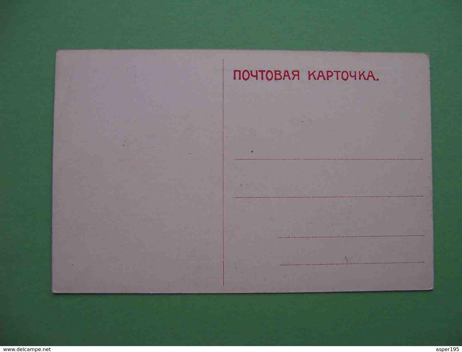 IRKUTSK Siberia 1910x House MEDVEDNIKOVA. Russian Postcard - Russie