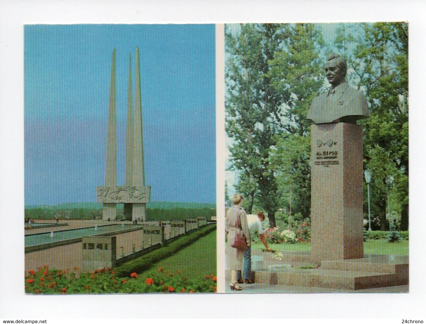 Belarus, Bielorussie: Vitebsk, Memorial Des Trois Baionnettes, Monument De Masheron (18-2921) - Belarus