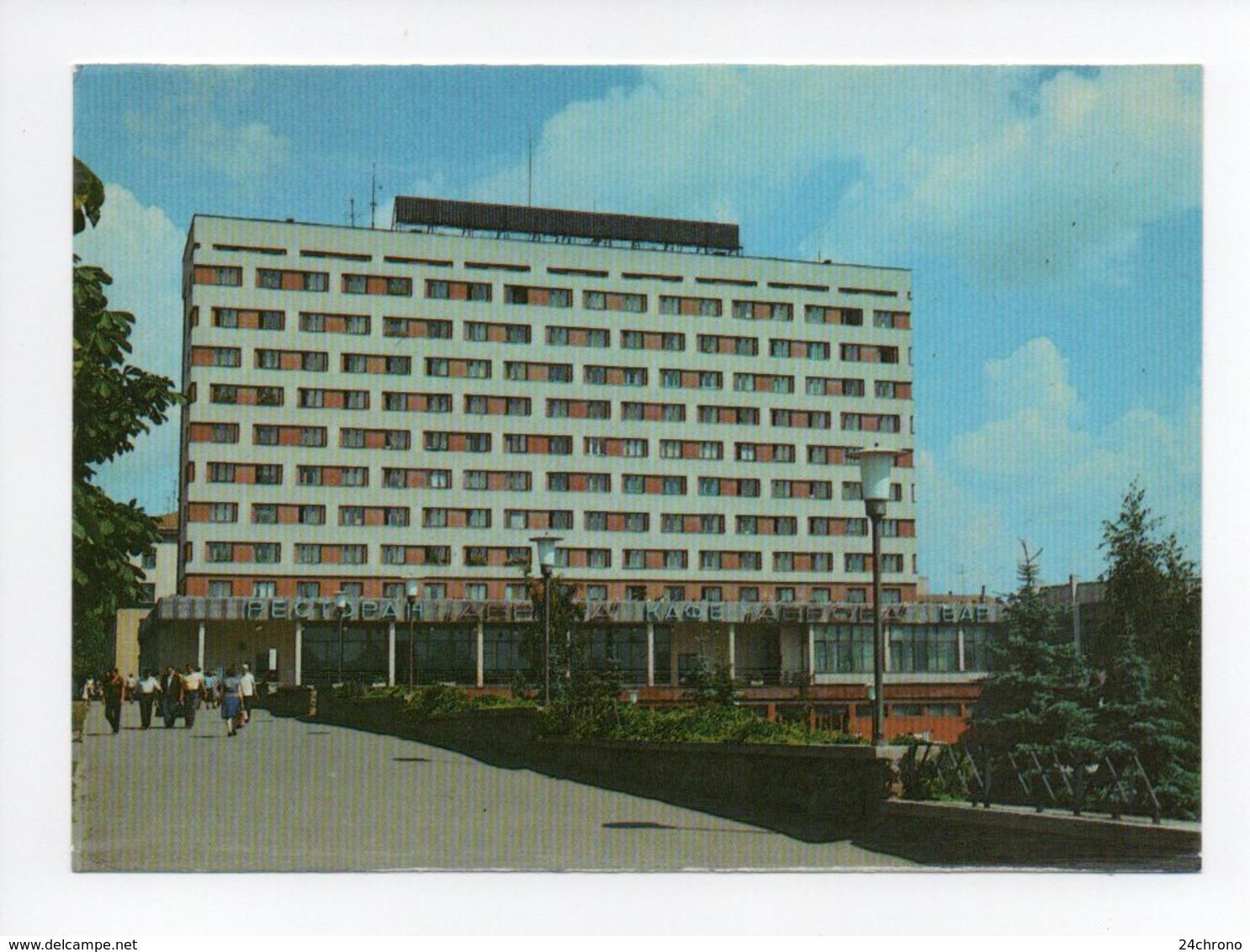 Belarus, Bielorussie: Vitebsk, Rue Lenine, Immeuble (18-2924) - Belarus