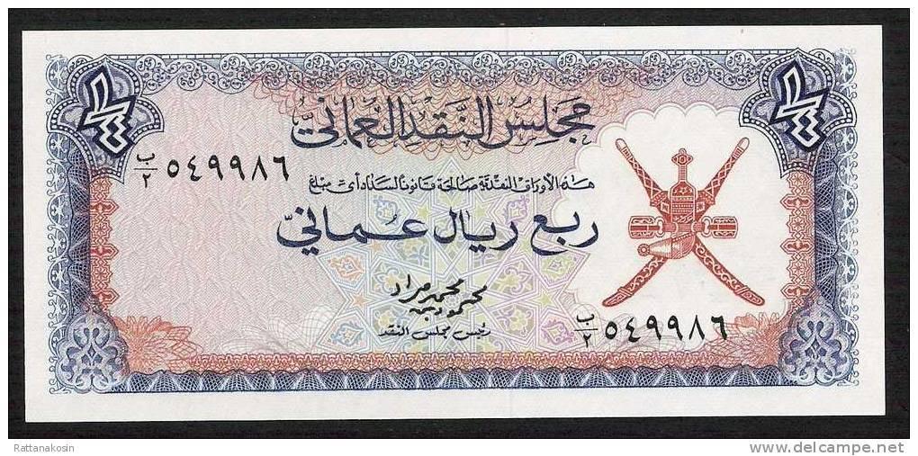 OMAN  P8   1/4  RIAL  OMANI       1973    UNC. - Oman