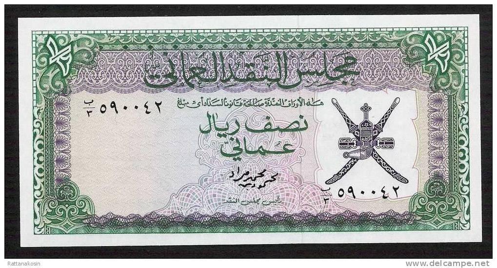 OMAN  P9   1/2   RIAL  OMANI    1973    UNC. - Oman