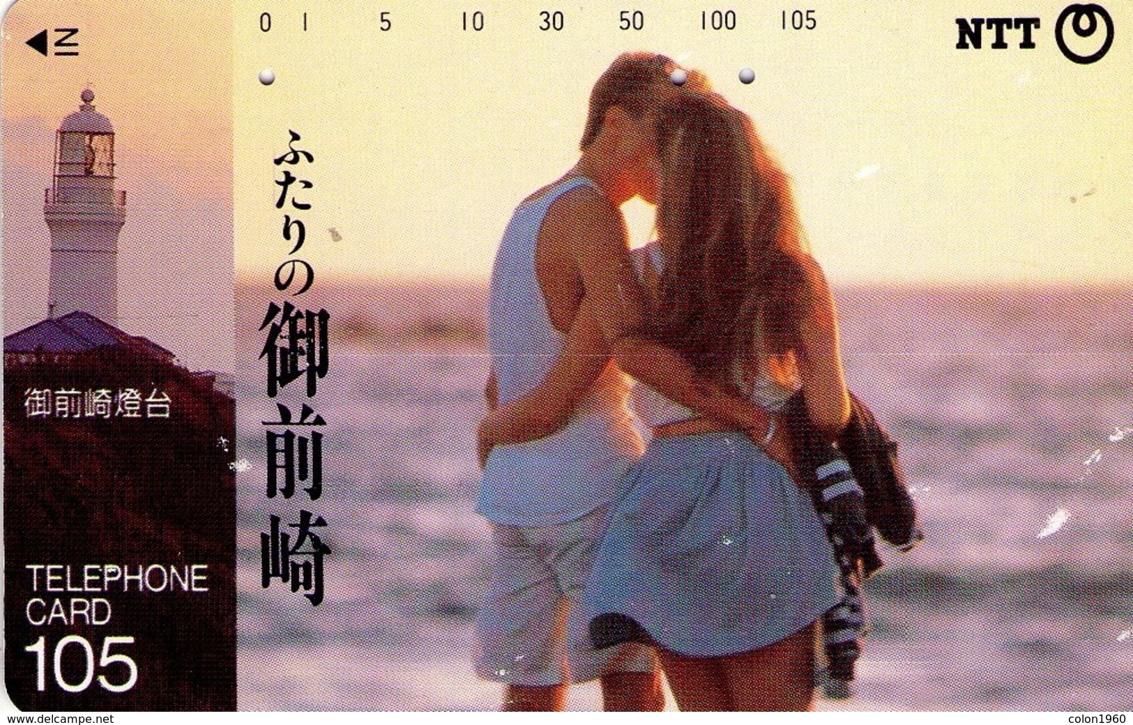 TARJETA TELEFONICA DE JAPON. (CHICAS) PAREJA Y FARO, 11/90, 290-528. (084) - Erótica (Adultos)