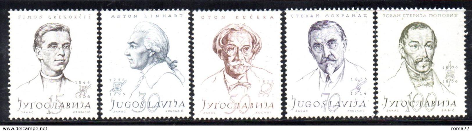 YUG85A - YUGOSLAVIA 1956, Serie Unificato N. 736/740  ***  MNH - 1945-1992 Repubblica Socialista Federale Di Jugoslavia