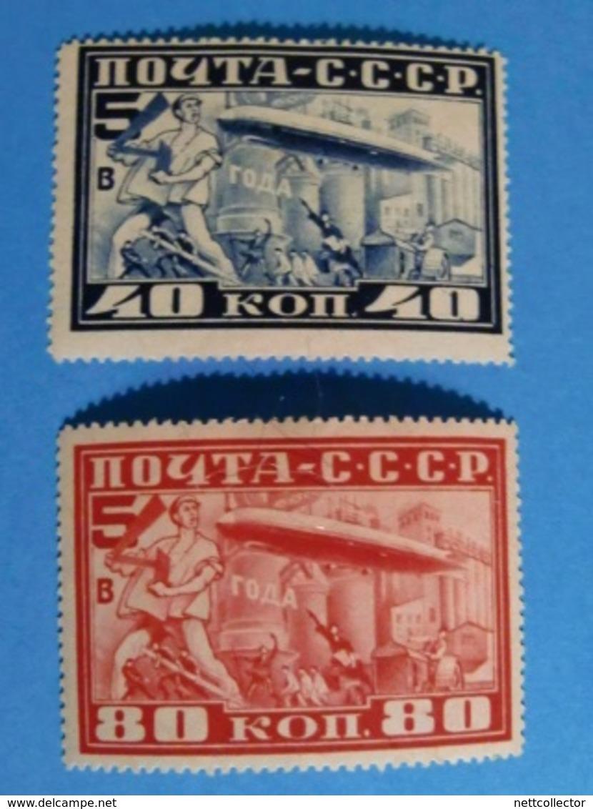 RARE COLLECTION RUSSIE / BULGARIE / AUTRICHE / UKRAINE / DANTZIG Dont  FEUILLES ENTIERES / UNE VISITE S'IMPOSE... - Russie & URSS
