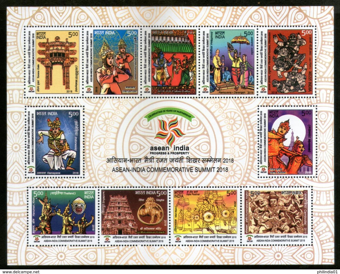 India 2018 Ramayana Of ASEAN Countries Hindu Mythology Religion M/s MNH - Hinduism