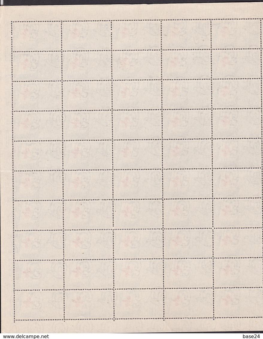 1951 Italia Italy Repubblica GIOCHI GINNICI DI FIRENZE 50 Serie Di 3 Valori In Foglio MNH** Sheet - 6. 1946-.. Repubblica