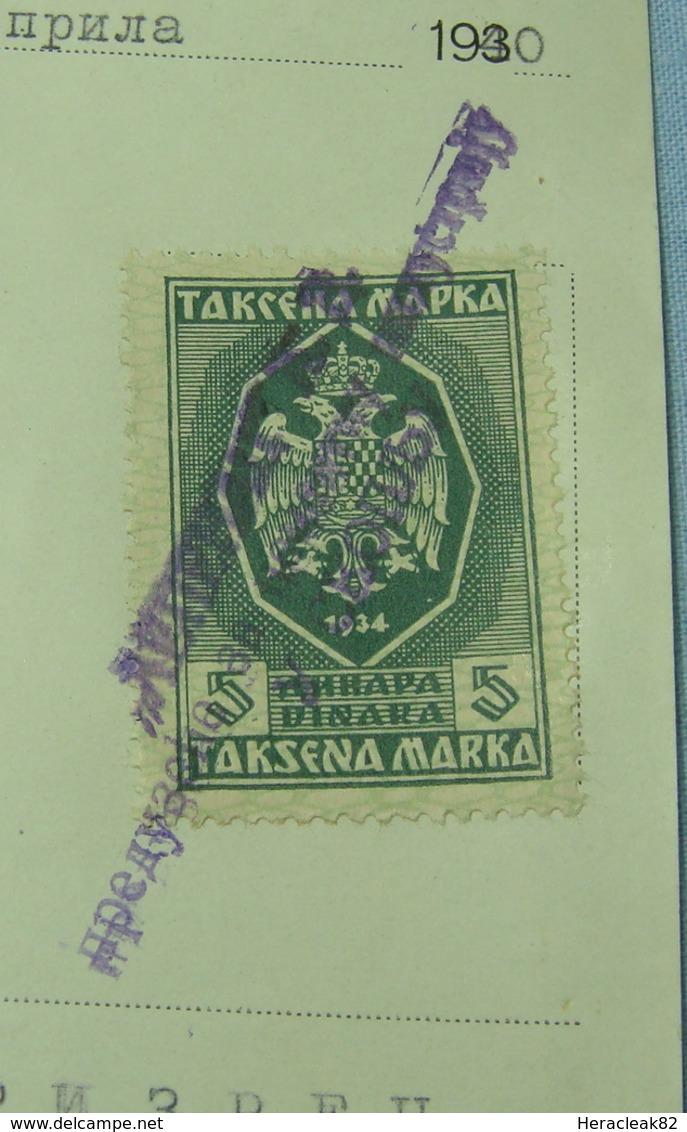 1930 Kingdom Yugoslavia BILL DOCUMENT LEPENAC Cement Factory With REVENUE STAMP 5 Dinara, SKOPJE SEAL (Macedonia), R - 1919-1929 Kingdom Of Serbs, Croats And Slovenes