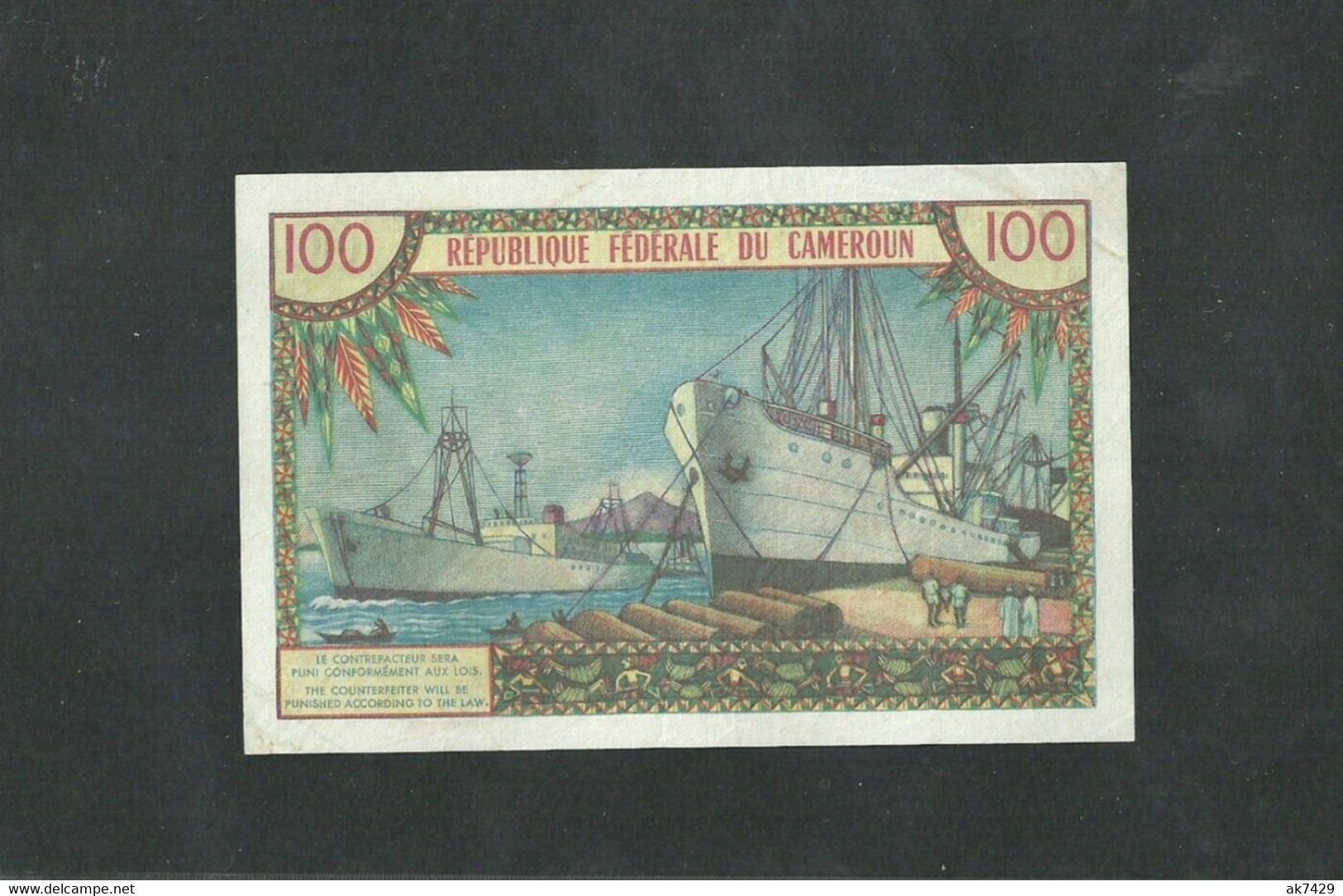 CAMEROON CAMEROUN 100 FRANCS ND (1962) PICK #10 VF++ RARE - Camerun