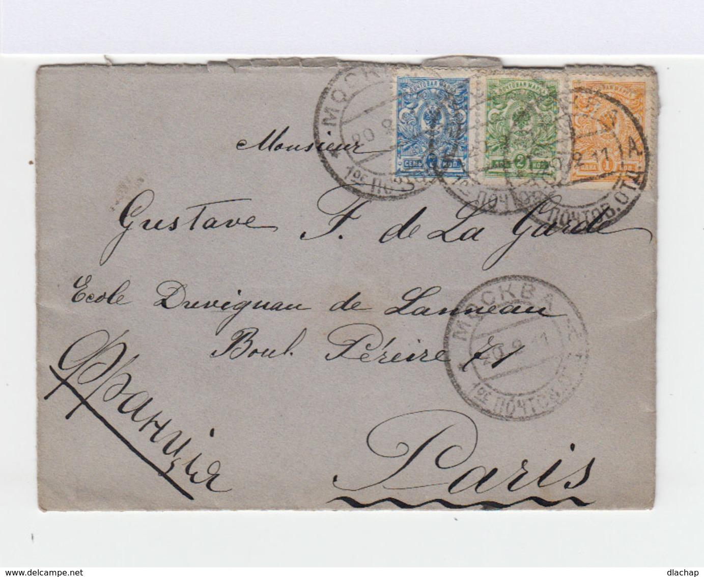 Sur Enveloppe Trois Timbres Empire Russe Armoiries 7k. Bleu, 1k. Orange, 2k. Vert. CAD Mockba 1911. (703) - 1857-1916 Empire