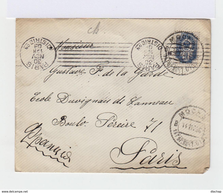 Sur Enveloppe Timbre Armoirie Empire Russe 10 K Bleu. CAD Mockba 1908. (705) - 1857-1916 Empire
