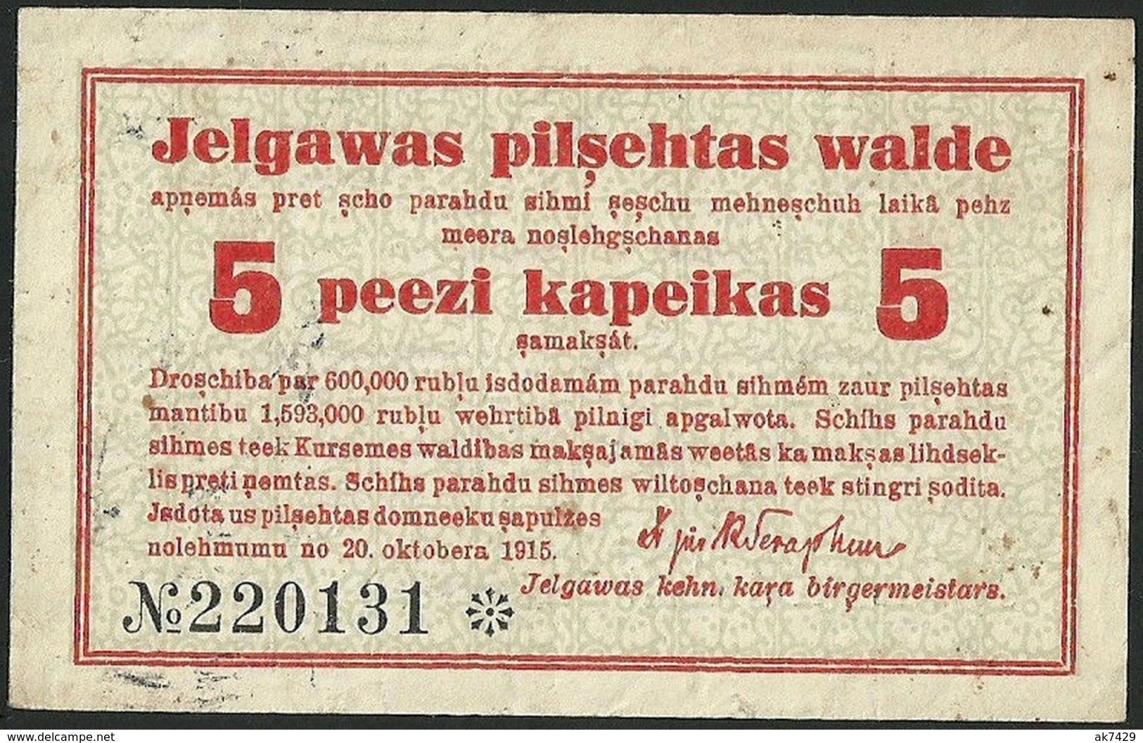"Latvia Latvija Jelgava Mitau 5 Kopeiks 1915 ""Series: 220131* "" XF+ BANKNOTE - Lettonie"