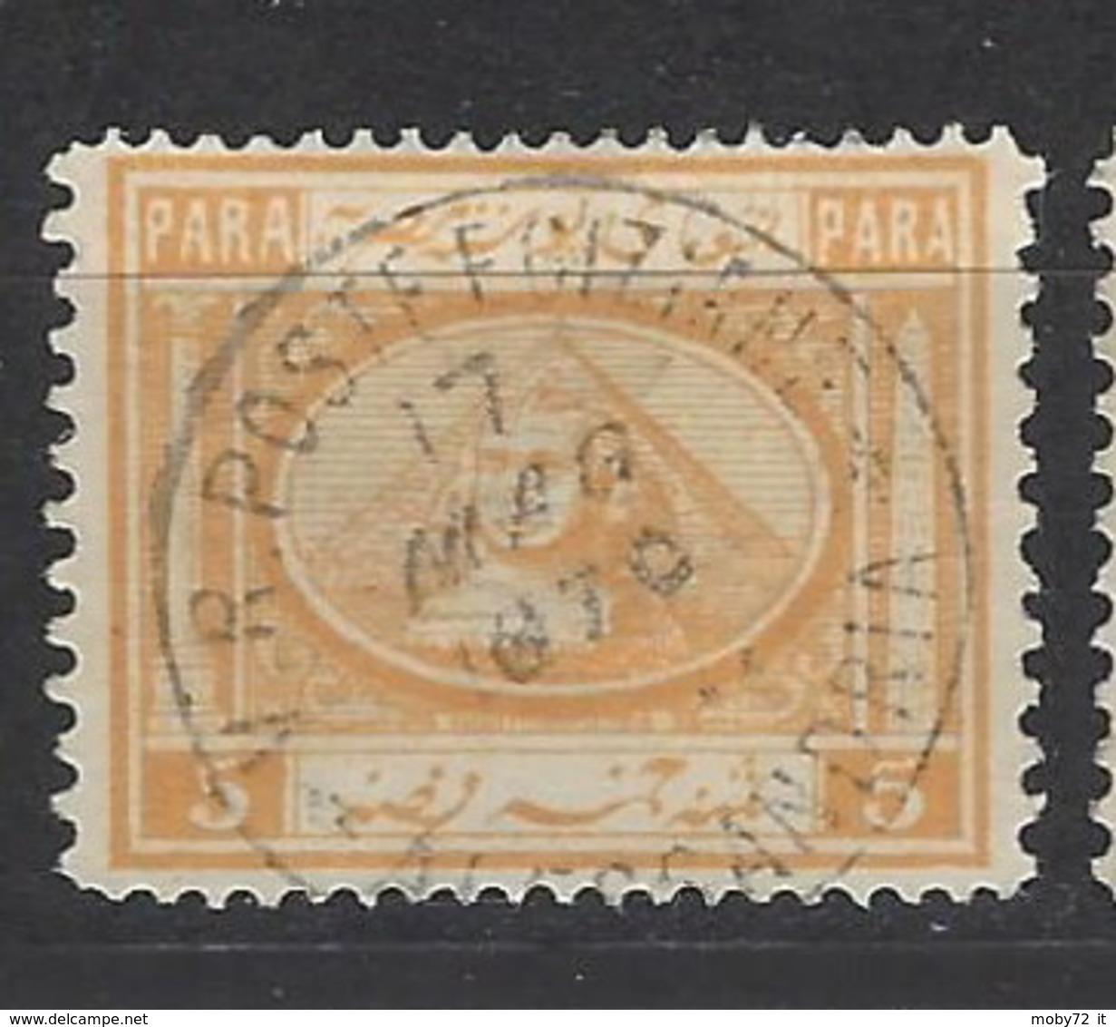 Egitto - 1867 - Usato/used - Sfinge - Mi N. 8 - 1866-1914 Khedivaat Egypte