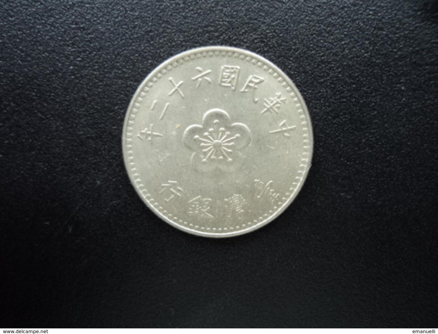TAIWAN : 1 YUAN   62 (1973)   Y 536    SUP+ - Taiwan