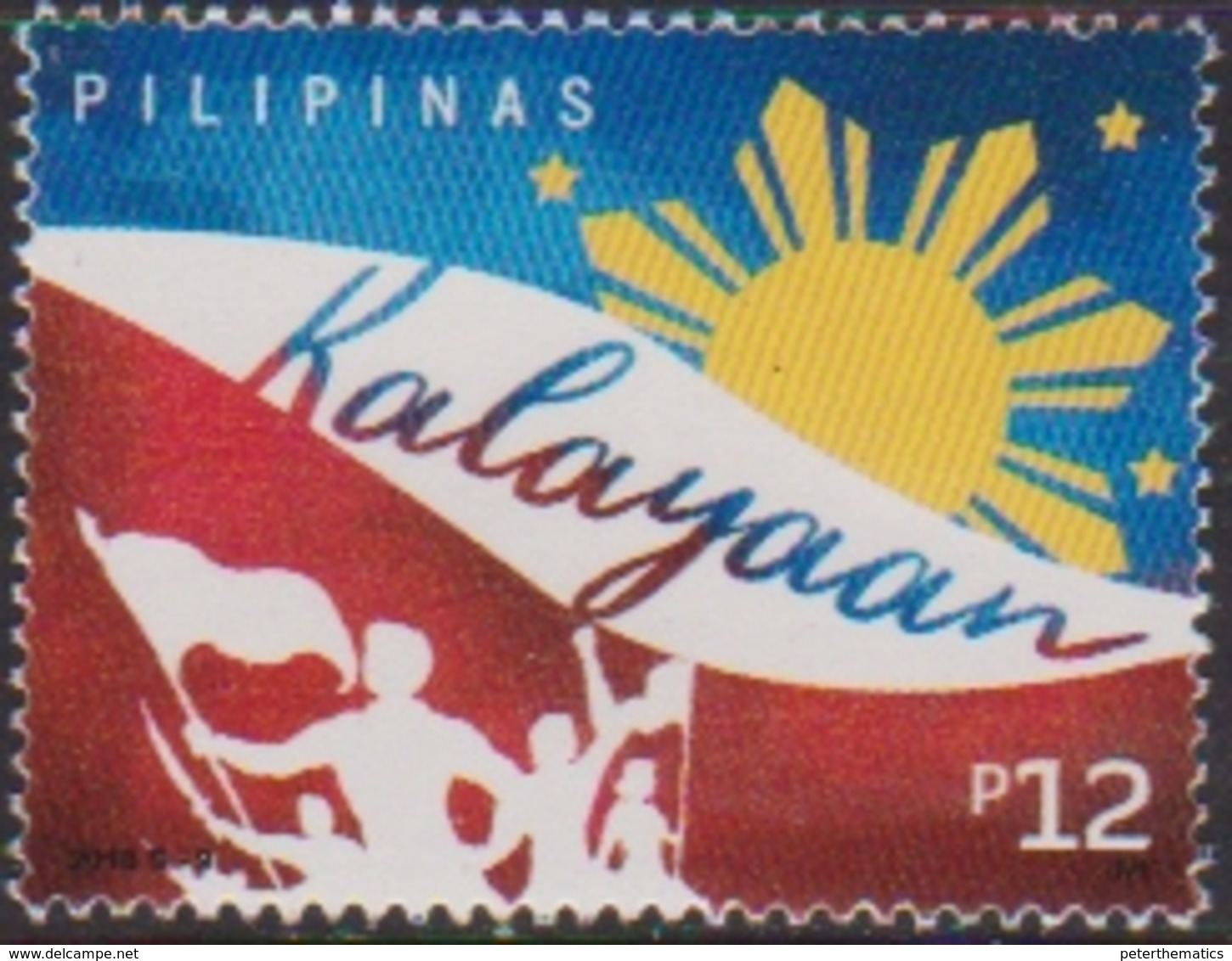 PHILIPPINES, 2018, MNH, INDEPENDENCE, FLAGS,1v - Stamps