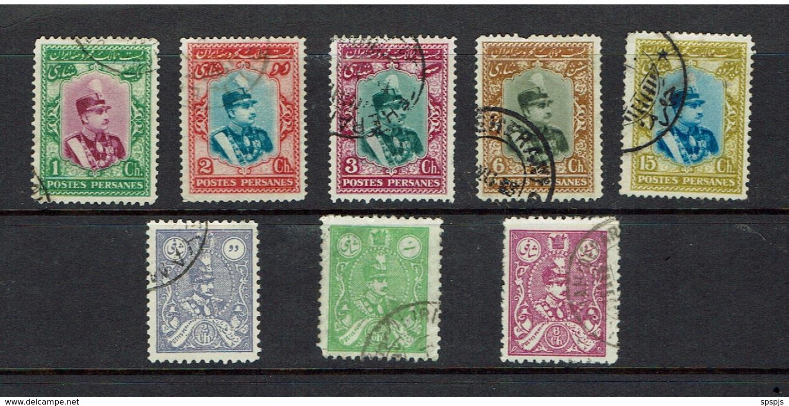 IRAN..1925 - Iran