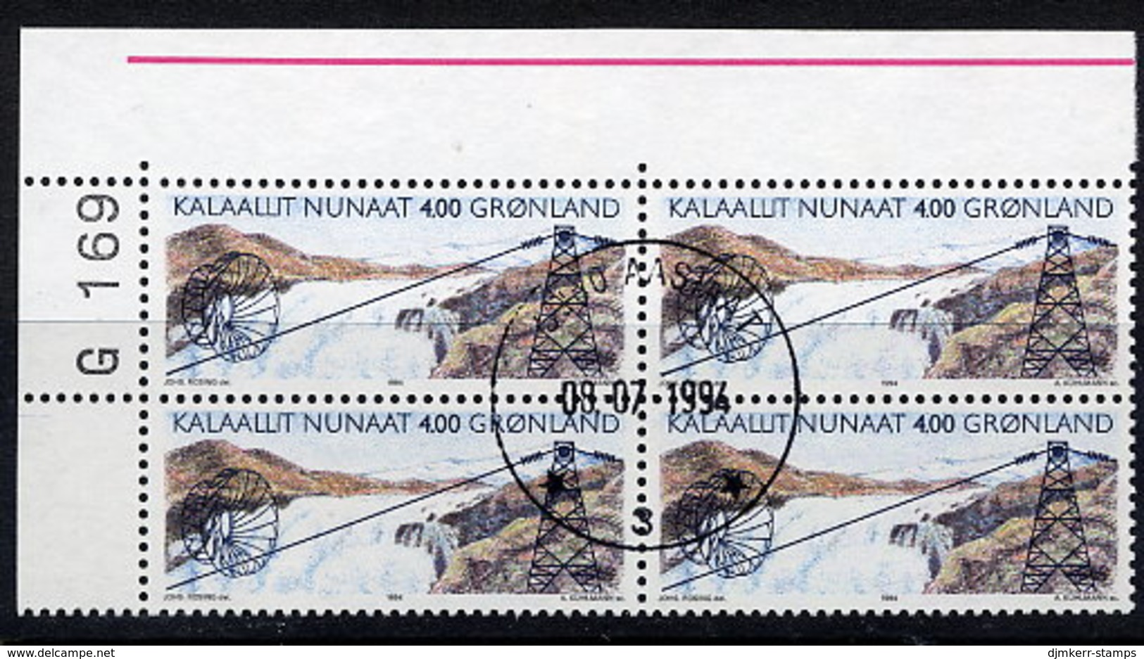 GREENLAND 1994 Hydro-electric Power Station In Used Corner Block Of 4,  Michel 246 - Used Stamps