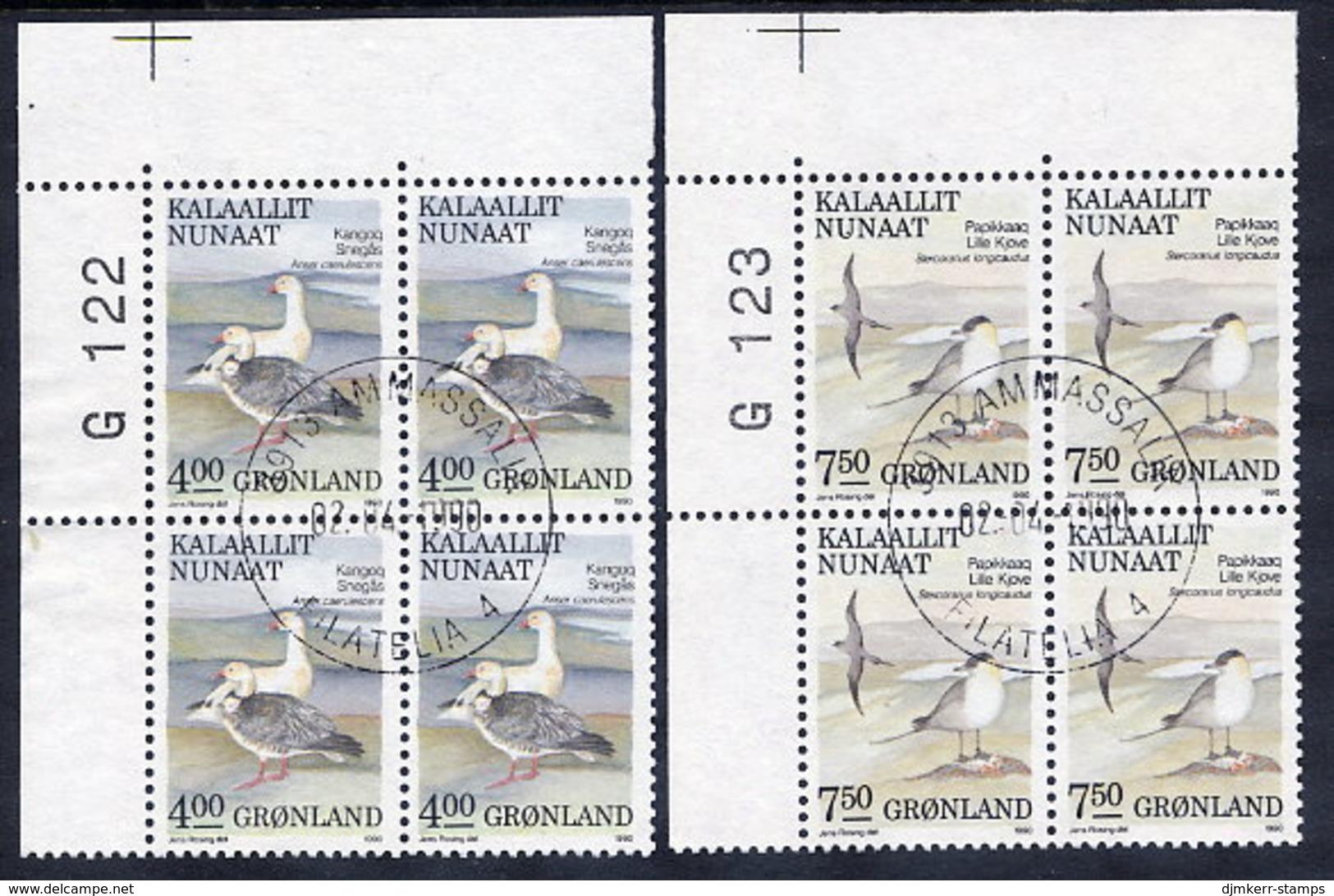 GREENLAND 1990 Birds IV In Used Corner Blocks Of 4.  Michel 199-200 - Used Stamps