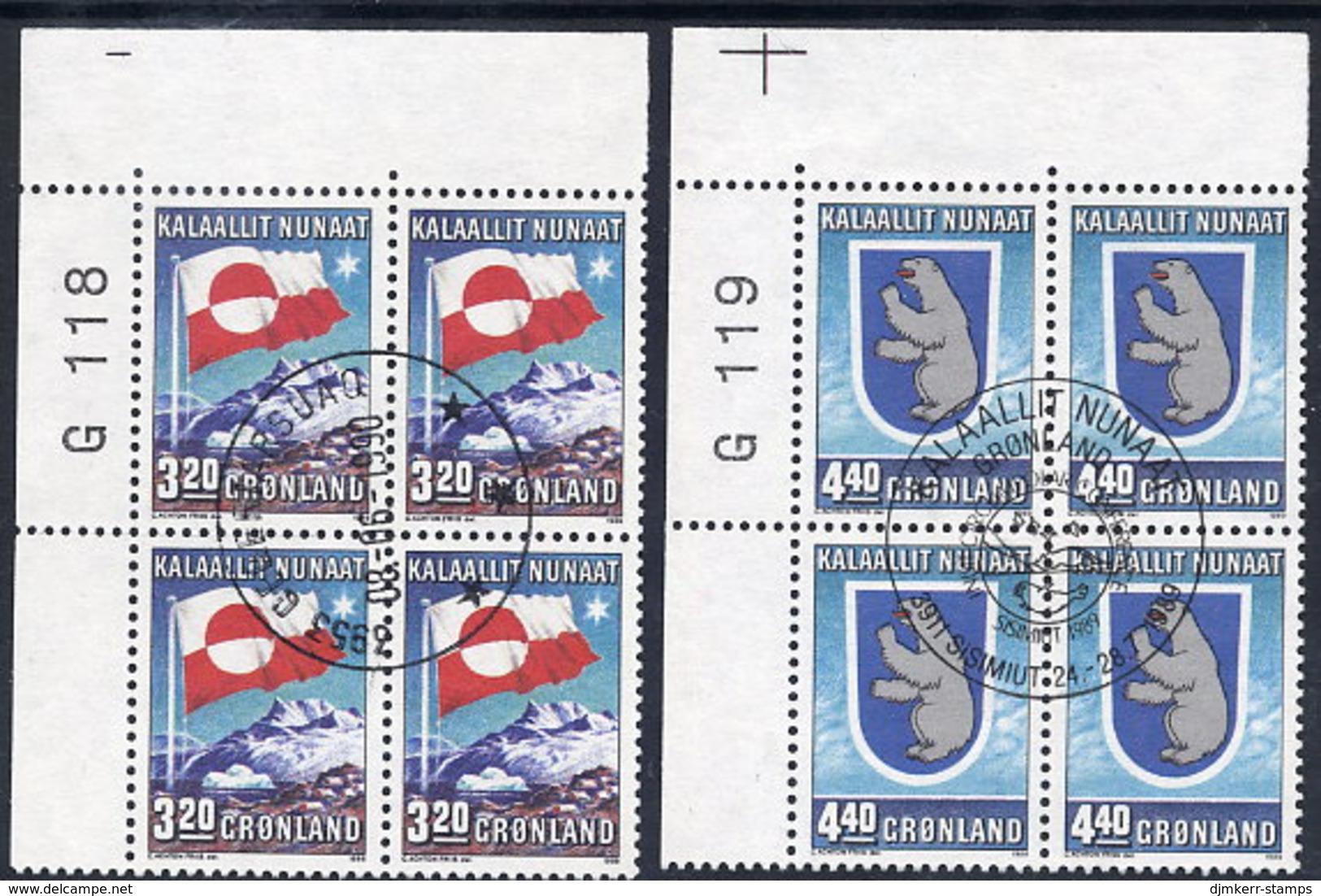 GREENLAND 1989 Internal Autonomy In Used Corner Blocks Of 4.  Michel 195-96 - Greenland