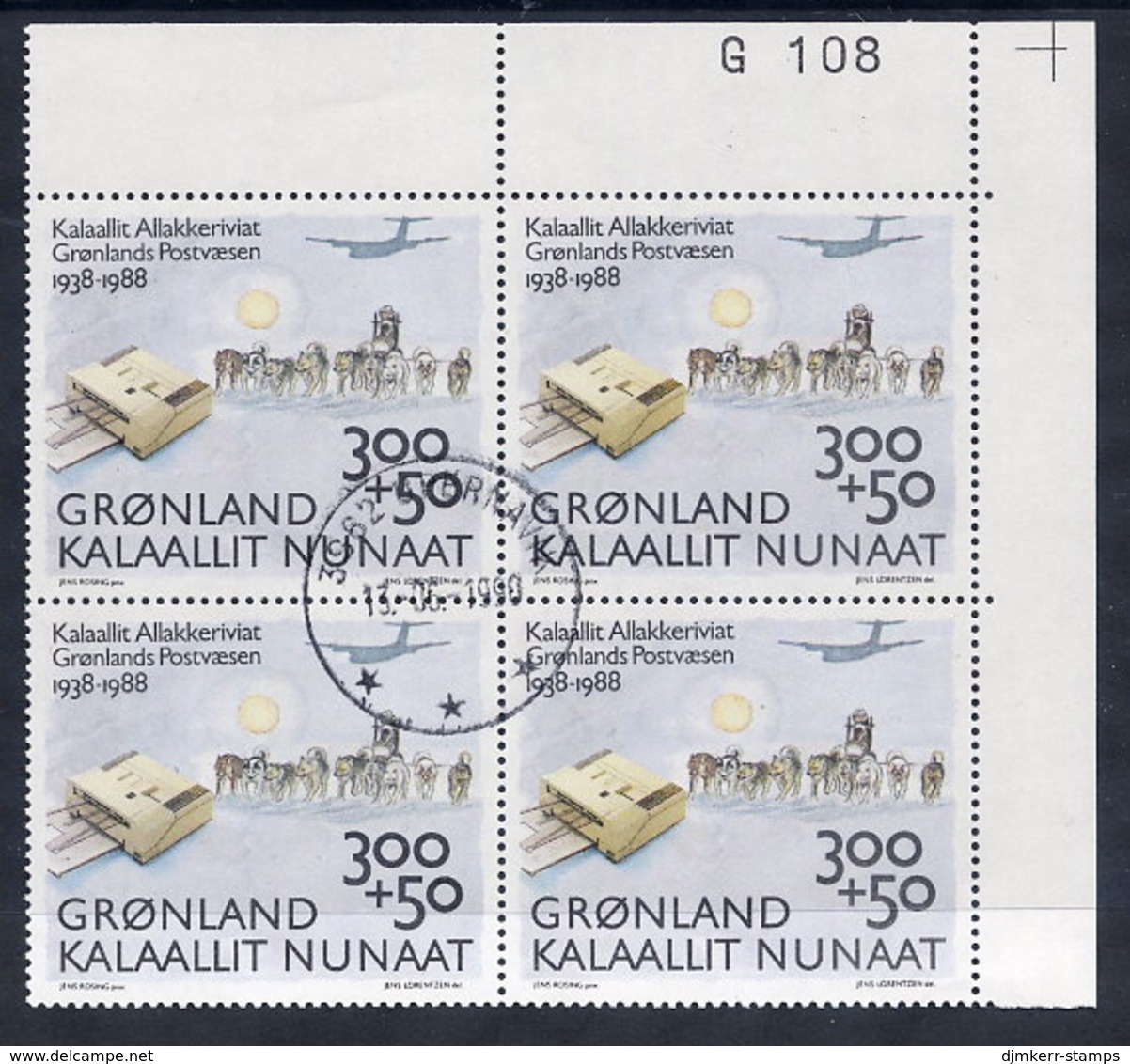 GREENLAND 1988 Postal Anniversary In Used Corner Block Of 4.  Michel 185 - Greenland