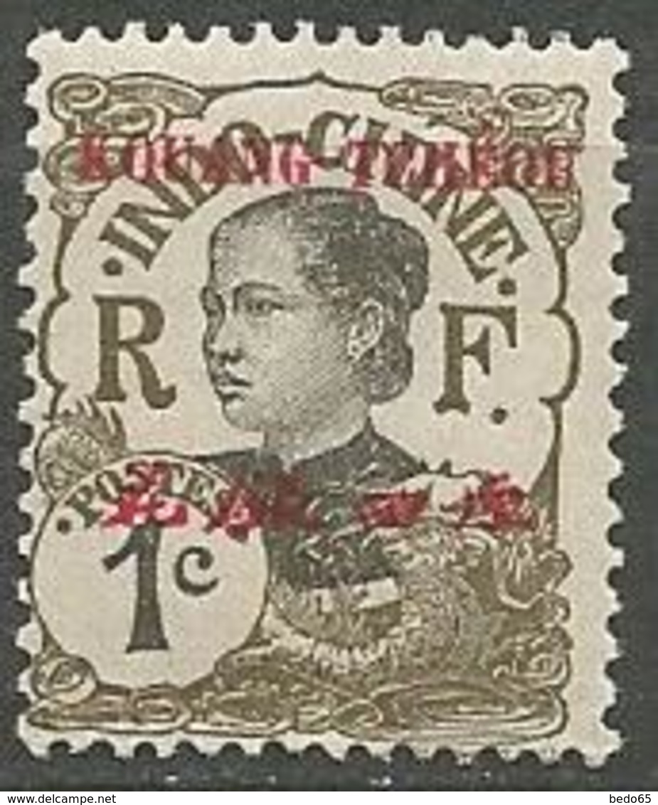 KOUANG-TCHEOU N° 18 GOM COLONIALE SANS CHARNIERE / MNH - Unused Stamps