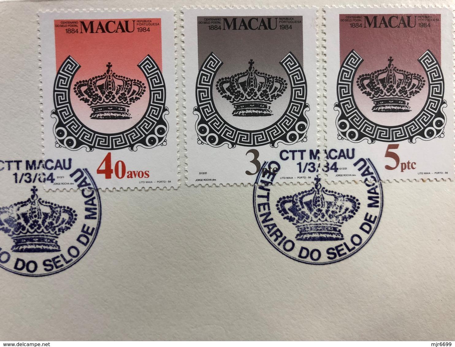 MACAU 1984 CENTENARY OF THE MACAU STAMP FDC - Macao