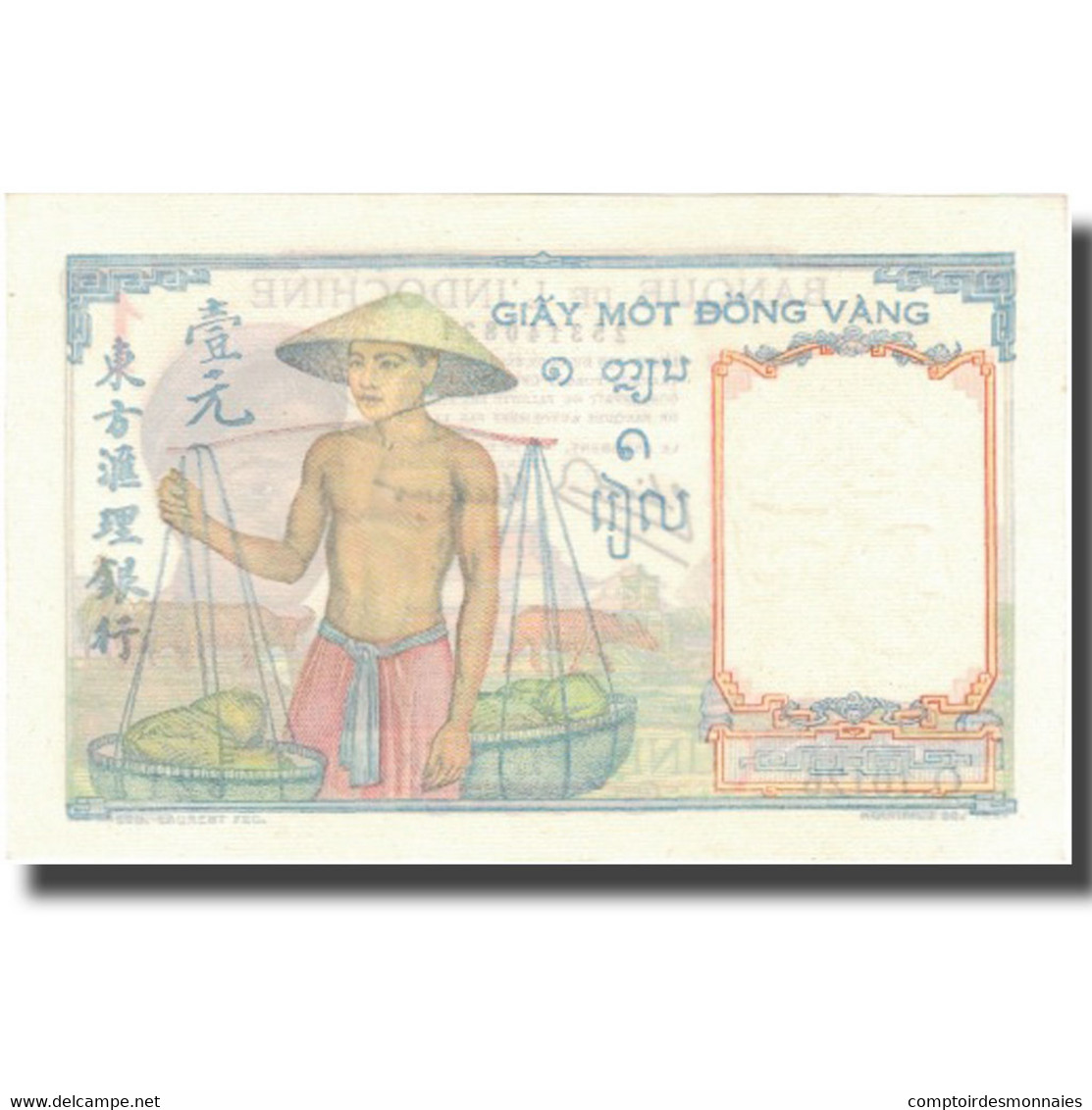 Billet, FRENCH INDO-CHINA, 1 Piastre, Undated (1945), KM:54e, SPL+ - Indochine