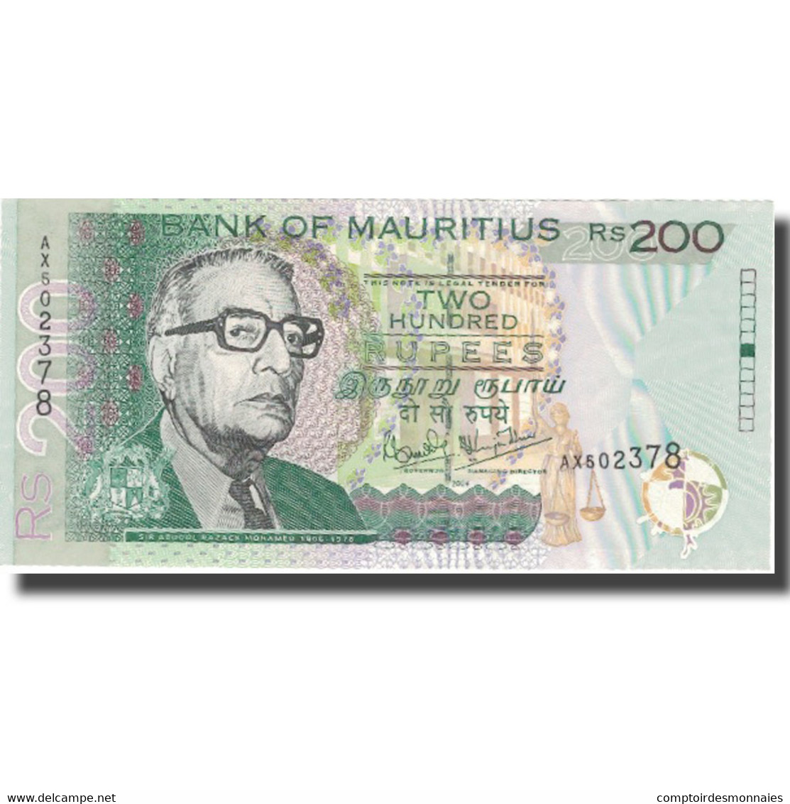 Billet, Mauritius, 200 Rupees, 2004, 2004, KM:57a, NEUF - Maurice