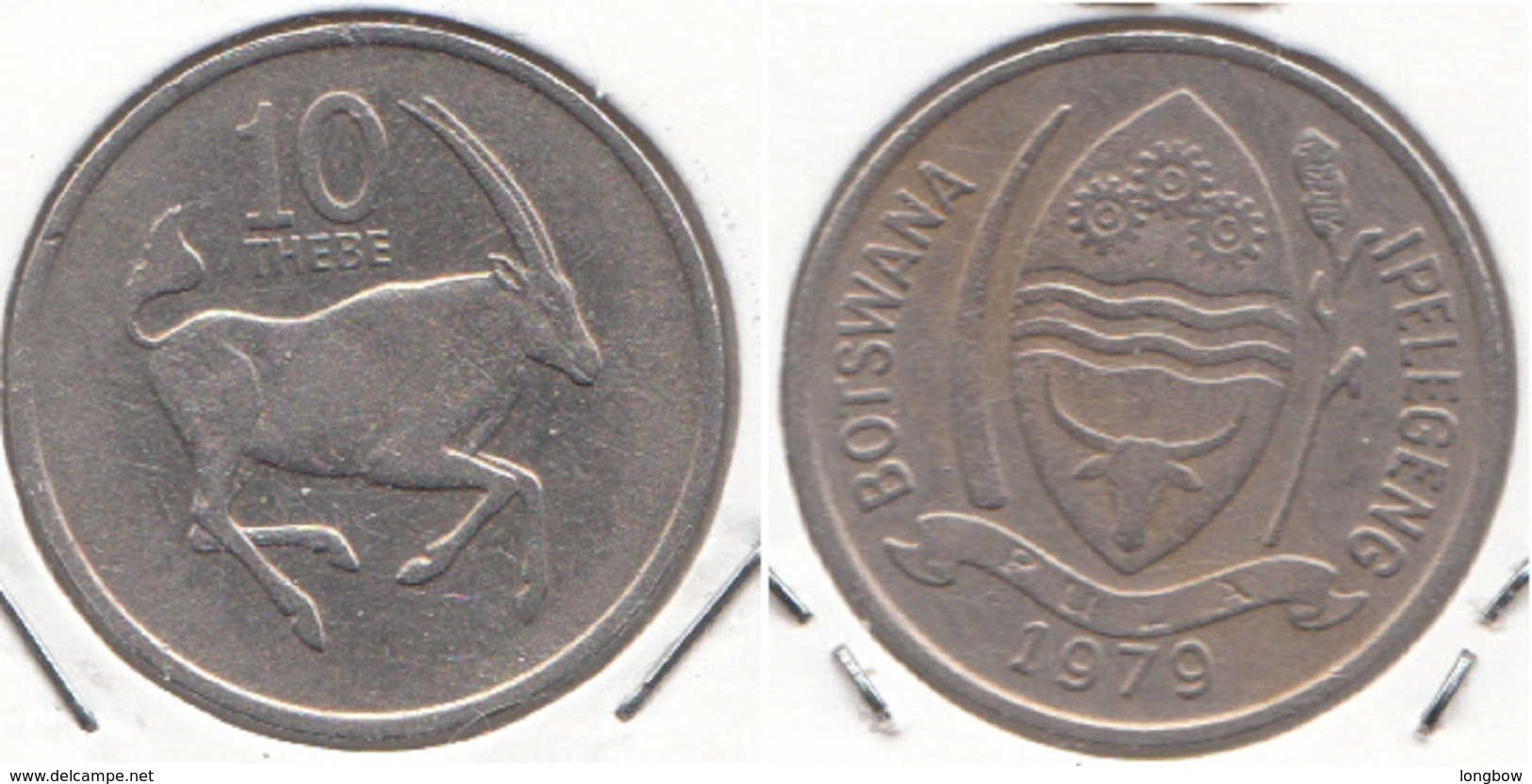 Botswana 10 Thebe 1979 KM#5 - Used - Botswana