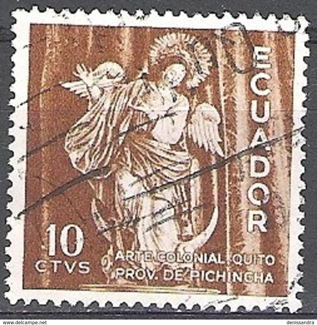 Ecuador 1959 Michel 1005 O Cote (2005) 0.20 Euro Vierge De Quito Cachet Rond - Equateur
