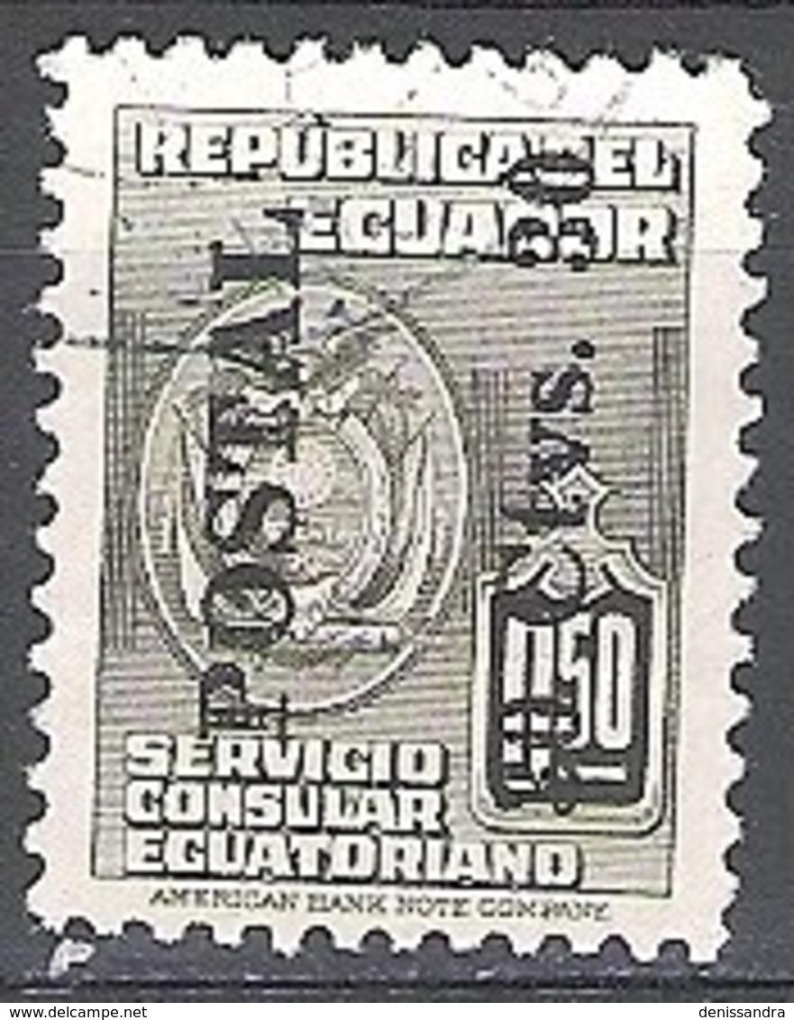 Ecuador 1951 Michel 759 O Cote (2005) 0.30 Euro Armoirie Cachet Rond - Ecuador