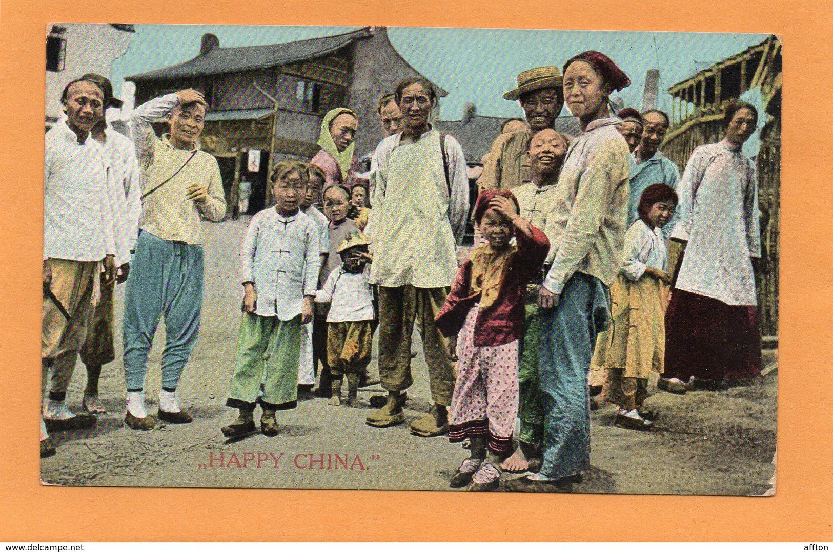 China 1905 Postcard - Chine