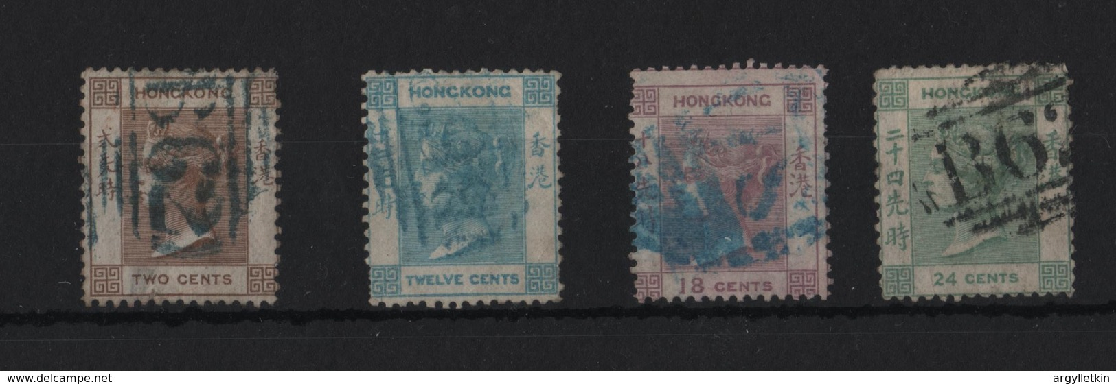 HONG KONG QUEEN VICTORIA DE LA RUE 1862-63 - Used Stamps