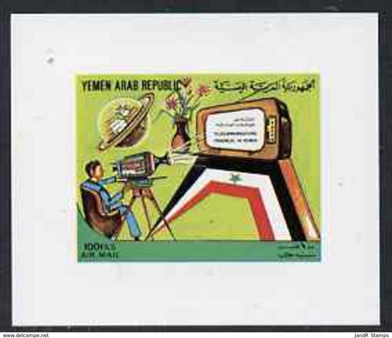 Yemen - Republic 1982 Telecommunications Progress SATELLITES TV 100f Cameraman, TV Screen & Satellite Orbit (design Appe - Yemen