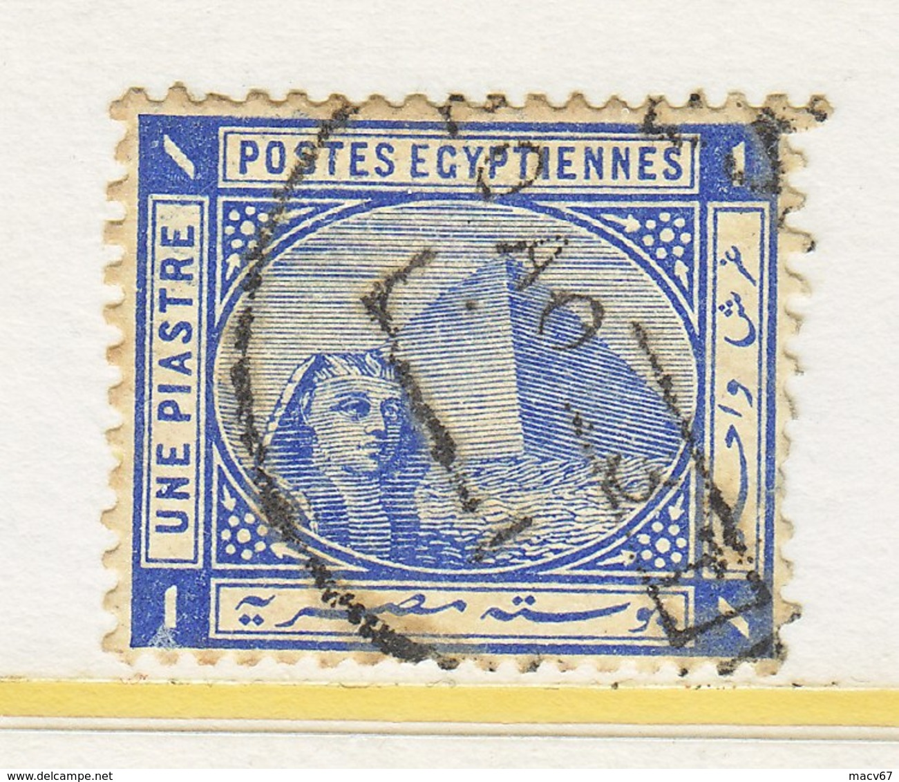 EGYPT  37  (o)   1884  Issue - Egypt