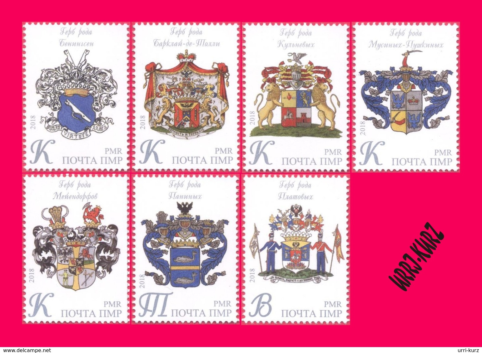 TRANSNISTRIA 2018 Heraldry Coats Of Arms Crests Of Outstanding Noble & Princely Families Of Russia Empire 7v MNH - Moldova