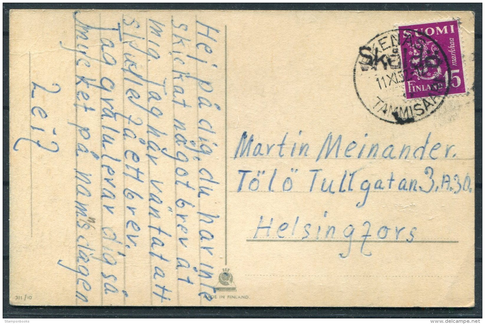 1951 Finland Postcard, Ekenas + SKALDO Straight Line, Rural Cancel - Helsingfors - Covers & Documents