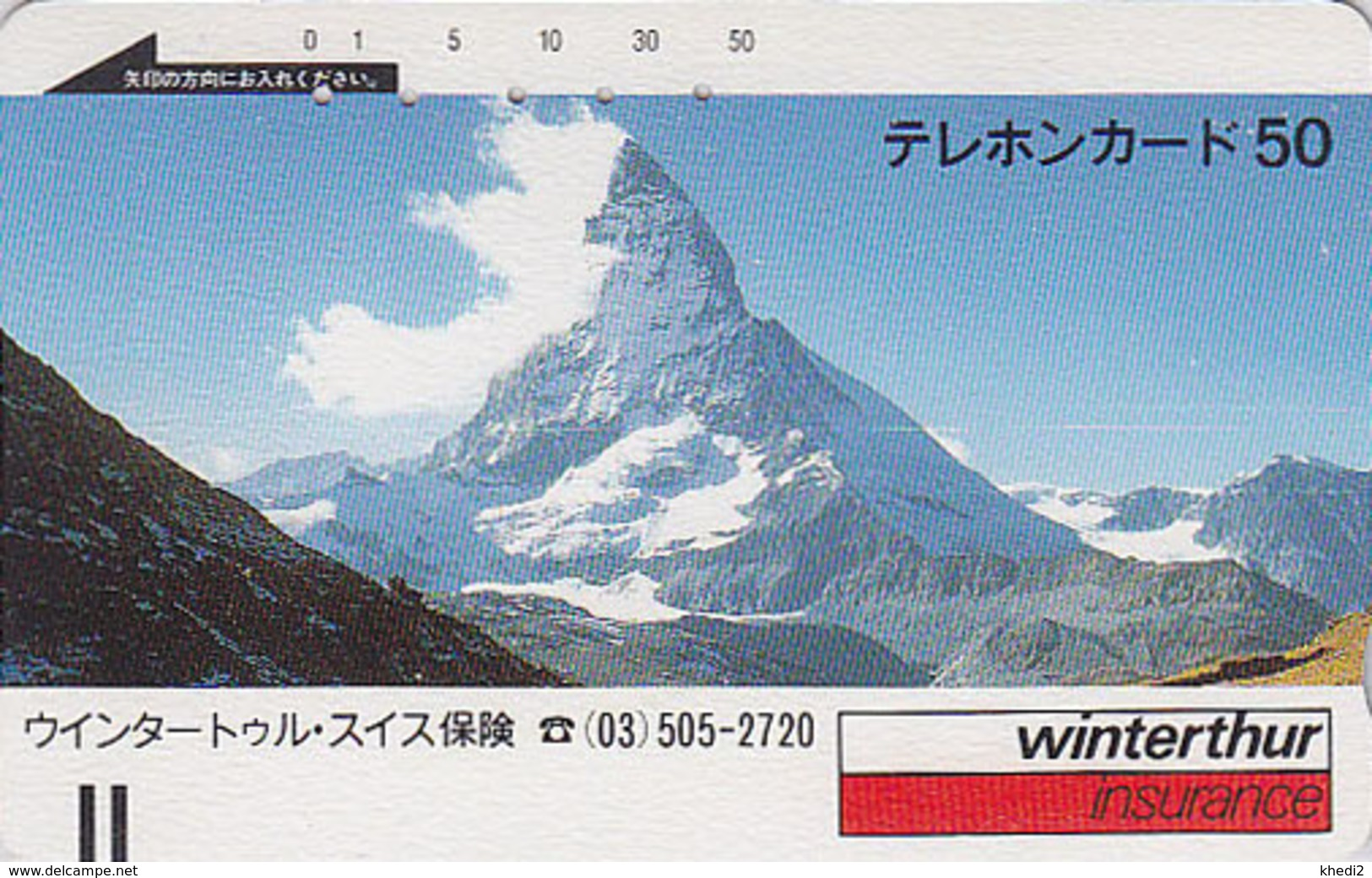 Télécarte Ancienne Japon / 110-6229 - Site SUISSE MATTERHORN  & INSURANCE - Japan Front Bar Pc / B Switzerland Assu - Montagnes