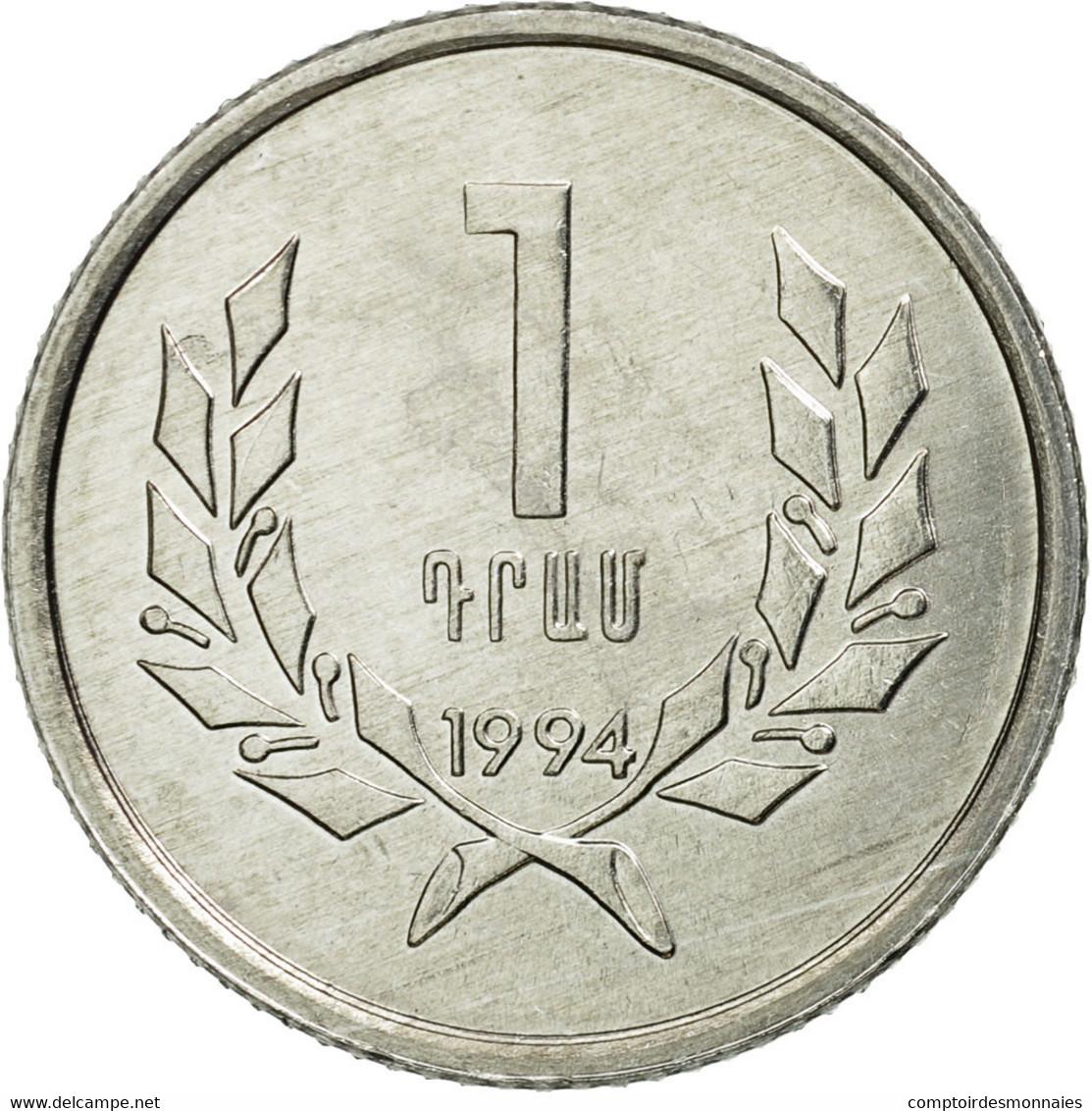 Monnaie, Armenia, Dram, 1994, TTB, Aluminium, KM:54 - Arménie