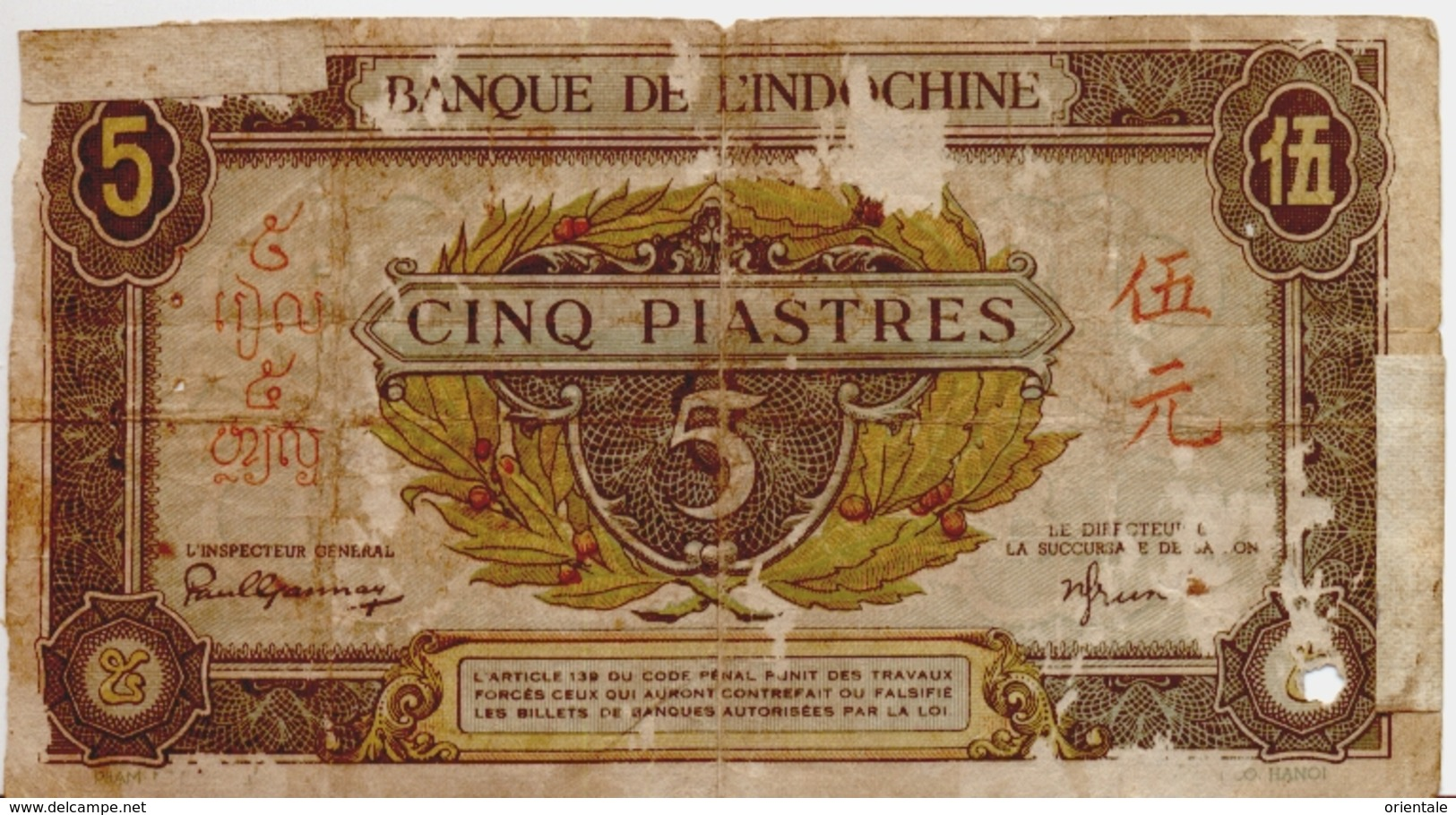 FRENCH INDOCHINA  P. 61 5 Ps 1942 Poor - Indochine