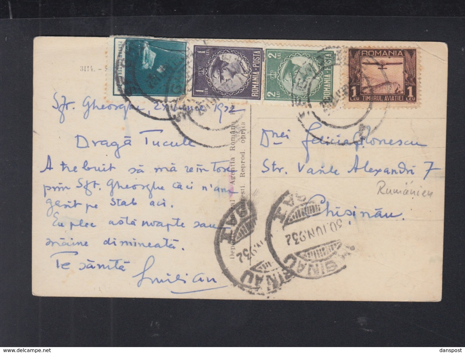 Romania PPC Sf. Gheorge 1932 - Rumänien