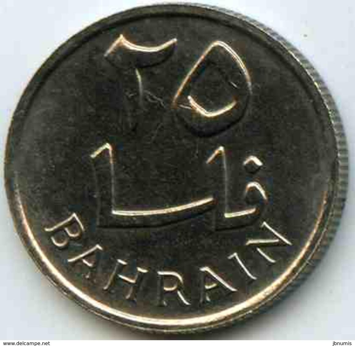 Bahreïn Bahrain 25 Fils 1385 1965 KM 4 - Bahreïn