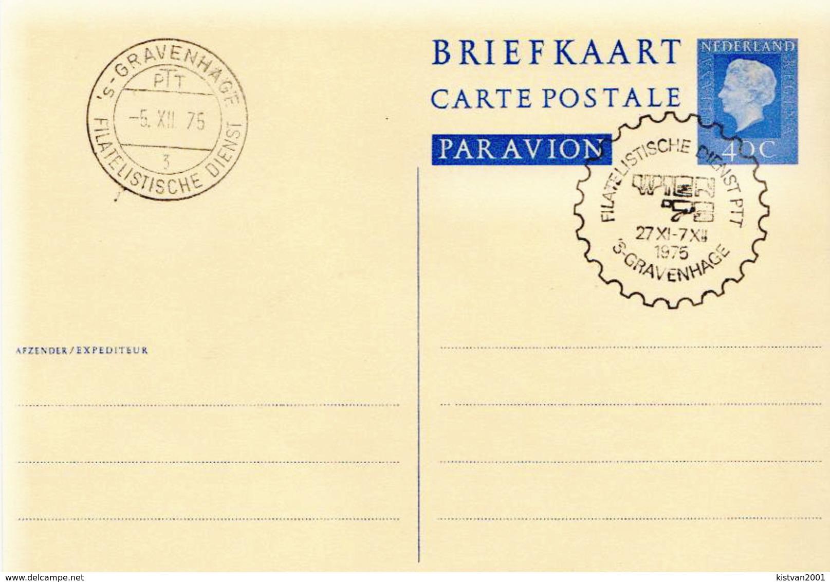 Netherlands Postal Stationery Card - Postal Stationery