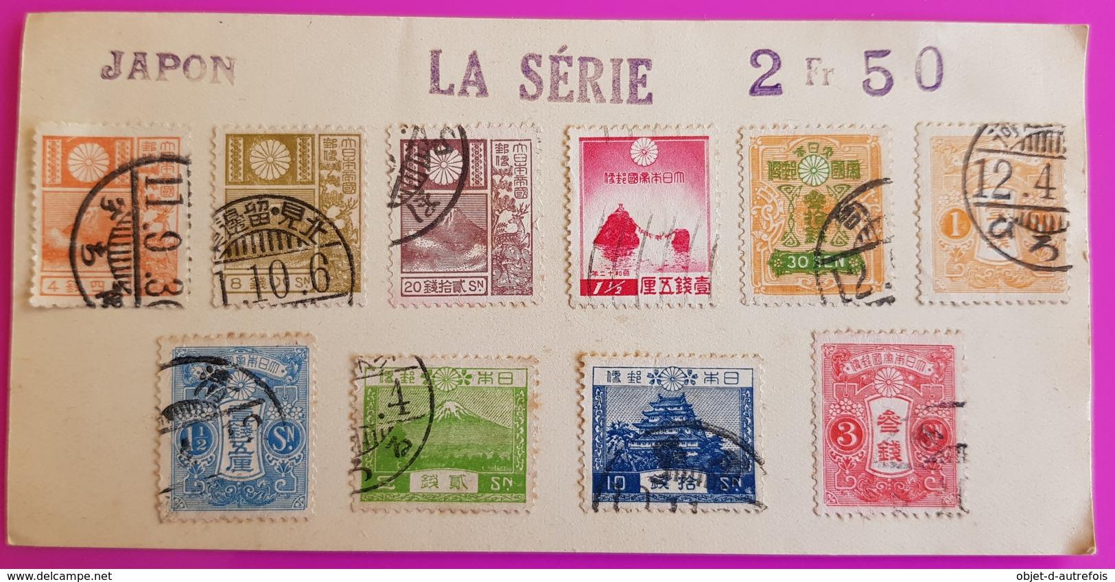 Série De Timbres Du Japon Timbre Japonais / Japan Stamp Series Japanese / 日本スタンプシリーズ日本語スタンプ - Japon